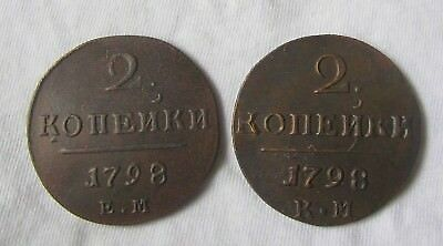 1897 KM, 1897 EM Russian Empire Kopeks Emp. Poul I.  2 Coins Lot in High grade!
