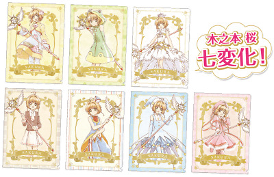 Card Captor Sakura Clear Card 7 Clear File Limited Complte set