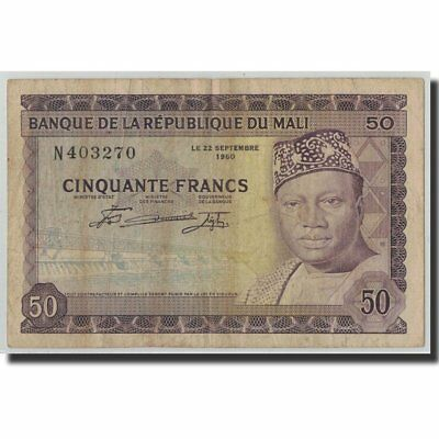 "Reproductions 50 FRANCS /"" First President Mali/"" 1960s See description MALI"