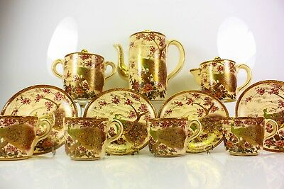 Vintage Japanese Satsuma Tea Coffee Set 18Pc Peacock Pattern