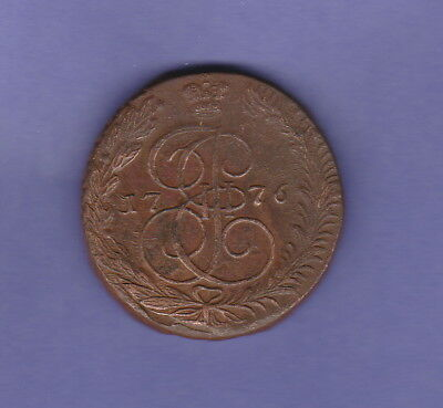 Russia 5 Kopek's Large Copper Coin 1776-EM Nice Very Fine Condition Cat#59-3-456