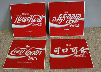 """1990s """"Lot Of 4"""" Asian Russian Foreign Porcelain COCA COLA Signs"""
