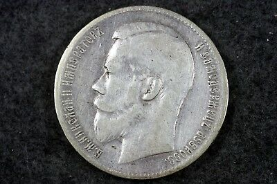 1898 - Russia Russland SILVER 1 ROUBLE COIN Russian NICHOLAS II!!!  #H6924