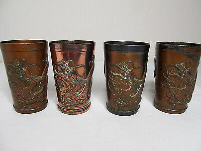 4 Antique Asian Chinese Metal Dragon Cup Copper Pewter Repousse Dragon Design