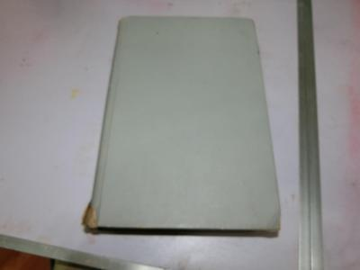 GONE WITH THE WIND Margaret Mitchell FIRST EDITION 1936 HARD COVER BOOK