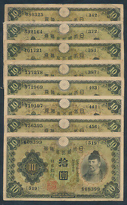 Japan: 1930 10 Yen COLLECTION of 24 DIFFERENT Block Nos. Pick 40a, Cat VF $128