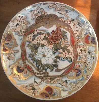 Chinese Or Japanese antique / vintage hand painted Plate
