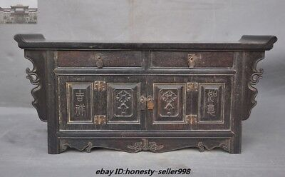 "23"" Chinese Rosewood Wood Hand Carved Ancient Lockers Cabinet drawer desk table"