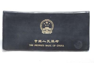 People's Republic of China 1980 Uncirculated 7 Coin Mint Set - Black OGP (85G)