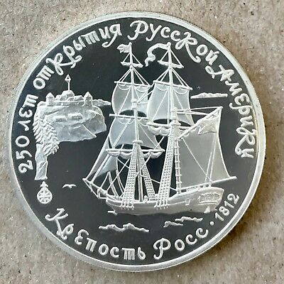 USSR/Russia Fort Ross in California 1 oz Silver 3 Roubles 1991 Proof - AU