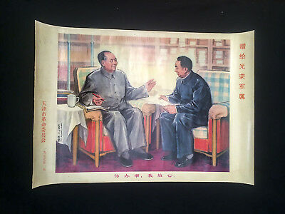 ORIGINAL Chinese Cultural Revolution Poster 1 20x30 PAINTED MAO +