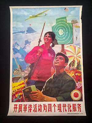 ORIGINAL Chinese Cultural Revolution Poster 9 20x30 Painted GREAT ART