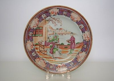 A Nice Famille Rose 'Ladies' Dish