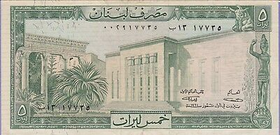 Lebanon 5 Livres Banknote 1964 Choice Very Fine Condition Cat#62-A-4470