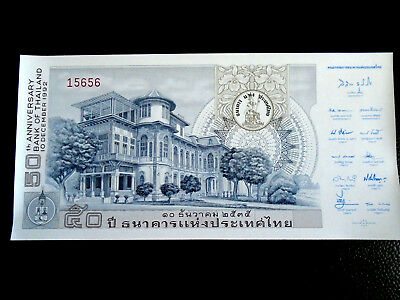 Thailand  1992  50Th Anniversary Bank Of Thailand Uncirculated   Rare Last One