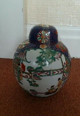 old chinese porcelain ginger jar with lid