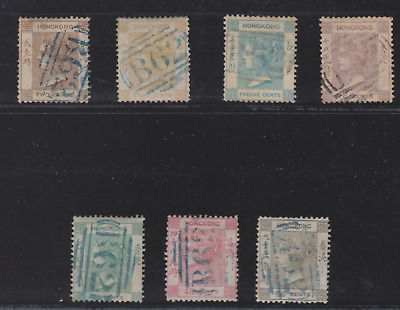 ( Hkpnc ) Hong Kong 1862 Qv No Watermark Set Of 7 F-Vfu No Thin.