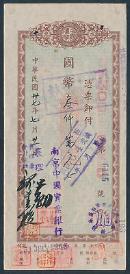 China: 1948 Industrial Bank of China. Cheque for $30 Million National Currency!