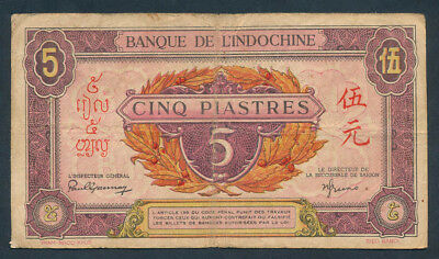 French Indochina: 1942 5 Piastres Pick 64, Good Fine & Scarce this nice!
