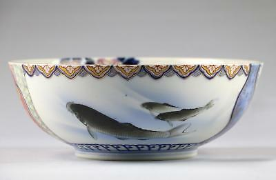 Superb Large 20C Antique Japanese Meiji Fukagawa Arita Imari Carp Porcelain Bowl