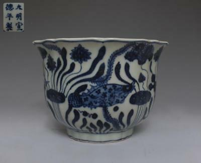 Very Rare Chinese Blue And White Porcelain Bowl With Xuande Marked (327)