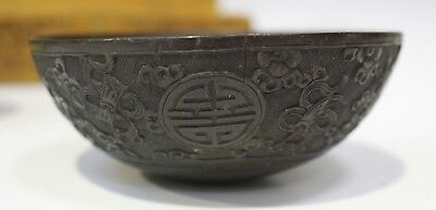 Chinese carved coconut bowl, 19th century
