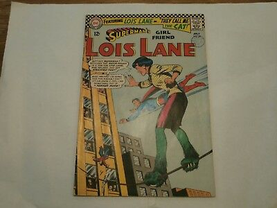 *AR* DC Silver Age Comic Lois Lane #66 July 1966 They Call me the Cat! Nice copy