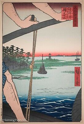 "Utagawa Hiroshige Original Wood Block ""Haneda Ferry"" 100 Views of Edo, RARE!"