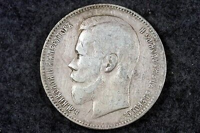1898 - Russia Russland SILVER 1 ROUBLE COIN Russian NICHOLAS II!!!  #H6931