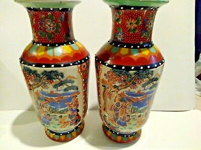"""Pair of 8"""" Chinese Polychrome Satsuma Vases in Excellent Condition!"""
