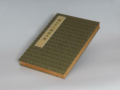 Fine Chinese Hand Painted Painting Scroll Book Zhangdaqian Marked 460Cm (L902)