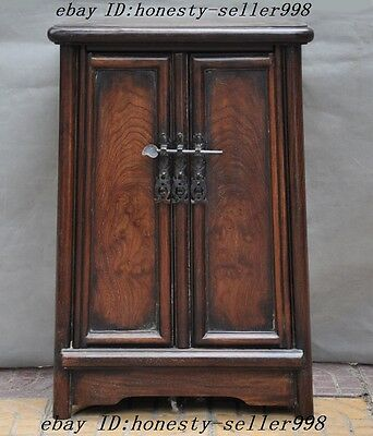 "24""Collect Chinese Huanghuali Wood Hand Craved Ancient Lockers Cabinet Container"