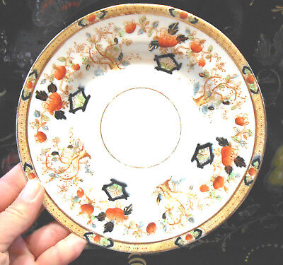 "Melba Set Of 4 Cake Side Dessert 7"" Plates Oriental Style Vintage / Antique"