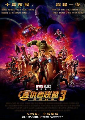 "Avengers Infinity War Chinese Marvel Comic Movie Poster Silk 13x20"" 20x30"" 24x36"