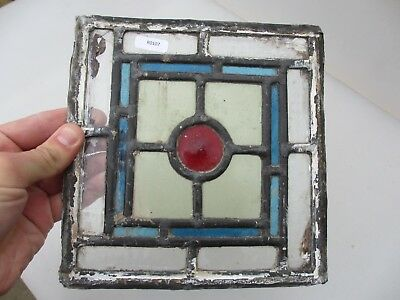 """Antique Stained Glass Window Panel Old Antique Leaded Victorian 7.5"""" x 8"""""""