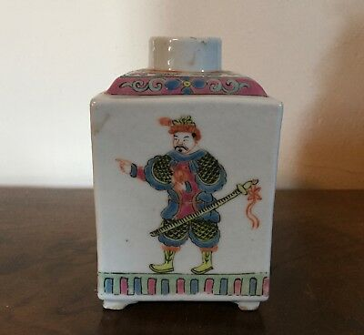 Chinese Export Porcelain Tea Caddy Famille Rose Square Vase Warriors Immortal