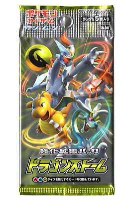 Pokemon SM6A Dragon Storm Booster pack Japanese Sun and Moon Cards SM6 NEW