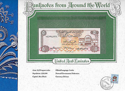 World Banknotes United Arab Emirates UAE 5 Dirhams 1982 P7 UNC