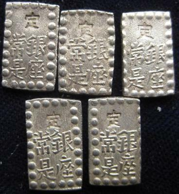 Japan Shu Isshu Gin 1868-69 VF  LOT OF 5 COINS