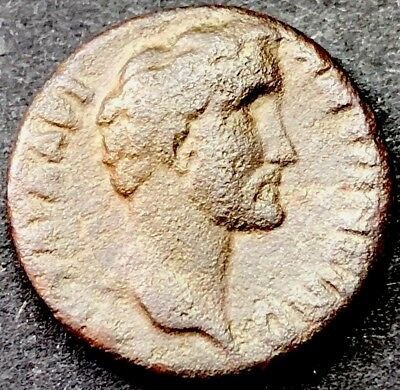 *SCARCE* Antoninus Pius Ancient Provincial Roman Coin. Highly Collectable.