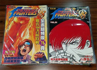 King of Fighters 98 SNK Official Hong Kong Comic Books Full Set Limited Kyo Iori