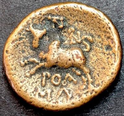 *STUNNING* Ancient Greek Unidentified Bronze Coin With Excellent Details.