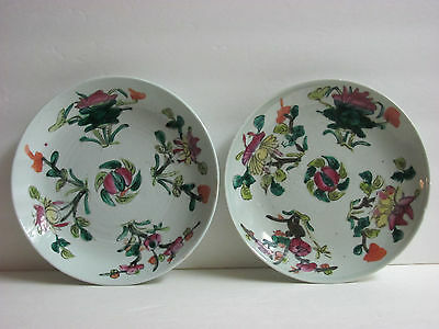 Pair of Antique Chinese Famille Rose Porcelain Plates with Signed