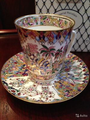 "Porcelain coffee cup and saucer set""East Gifts""Lomonosov Imperial Russia gold24K"