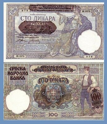 Serbia P23, 100 Dinars, seated woman with sword / man in local garb , LARGE WWII