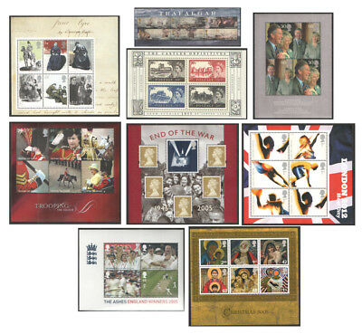2005 Royal Mail Miniature Sheets MNH. Each sold separately.