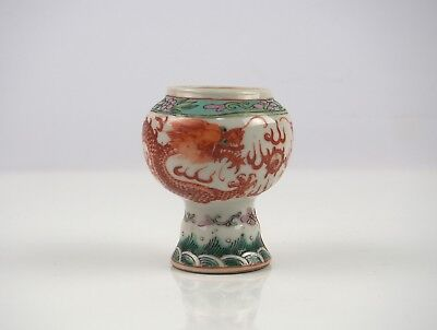 A Copper Red Famille Rose 'Two Dragon' Water Pot, 19th Century