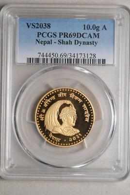 Nepal VS2038-1974 Gold 10 Asarphi Year of the Child PCGS PR69DCAM (49G)