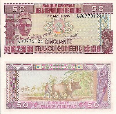 Guinea P29a, 50 Francs, old man / plowing with oxen 1985 UNC