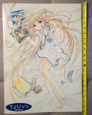 "Official Chobits Vinyl Poster featuring Chii - 21"" x 15"" from Kodansha"